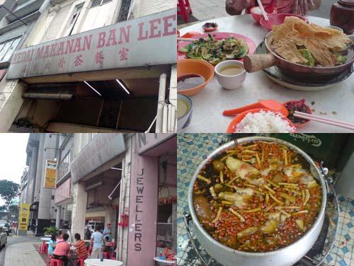 Ban Lee Bak Kut Teh at Jalan Ipoh