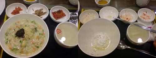 Koraen Porridge, Bonjuk at Desa Sri Hartamas