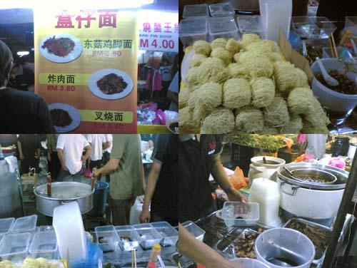 Boxed noodle at SS2 pasar malam