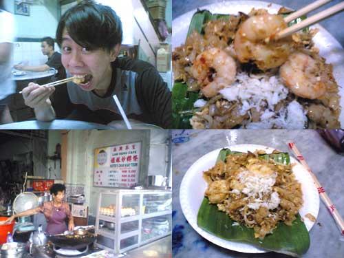 Penang Char Kuih Teow