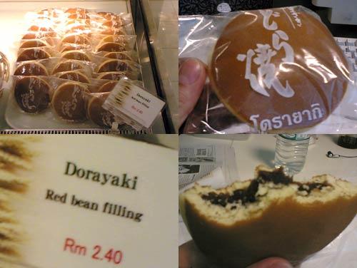 Dorayaki, Doraemon's favorite