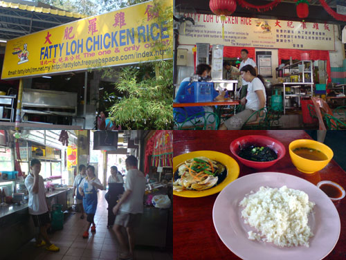 Fatty Loh Chicken Rice in Penang