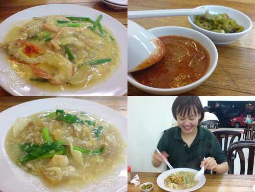 Restaurant Fei Loh Hokkien Mee at SS2
