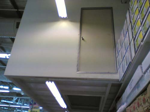 fakeplan door at giant kelana jaya