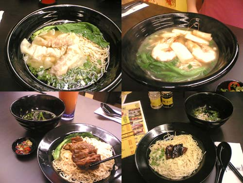 Restaurant HDK (emperor noodle) at SS2 - 皇帝麵