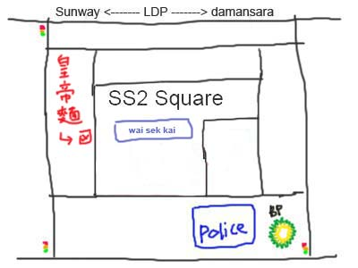map to SS2 Restaurant HDK (emperor noodle) - 皇帝麵