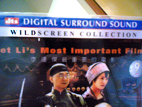 wild screen dvd