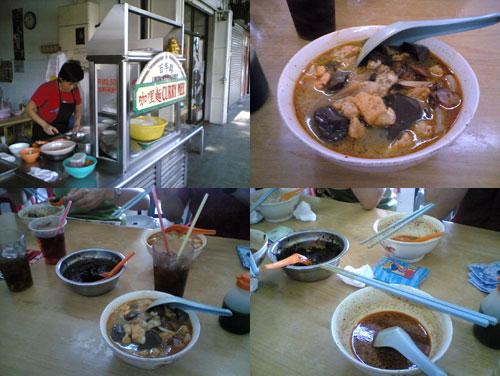 Lorong Seratus Tahun Curry Mee at Penang