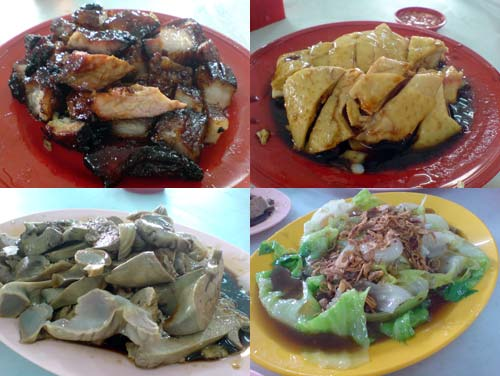Meng Kee Char Siew