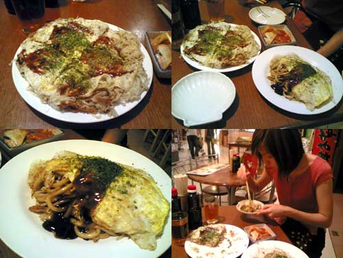 Okonomiyaki at Low Yat Plaza