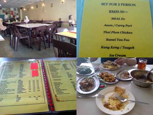 Restaurant Penang Tropicana, Halal