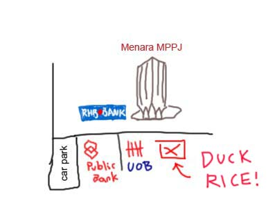 PJ duck rice, Lou Ngap Fan 卤鸭饭 map