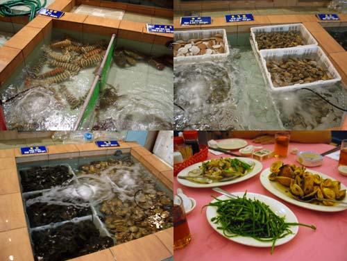 Kota Kinabalu Port View Seafood Restaurant