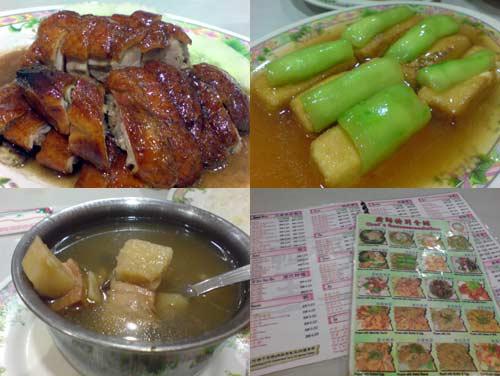 Herbal Roast Duck at Restaurant Hoppy (好比药材烧腊)