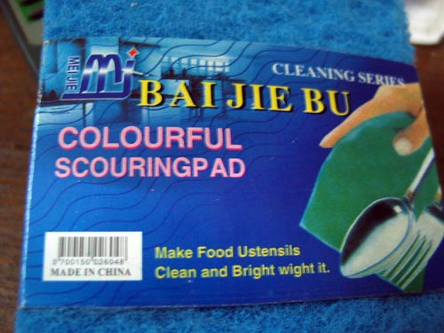 colourful scouring pad