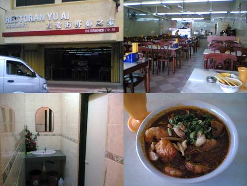 Segambut seafood noodle at Petaling Jaya SS2