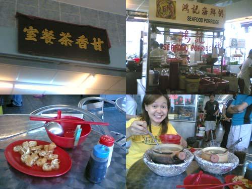 PJ state seafood porridge