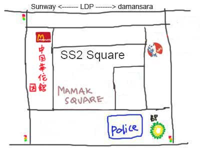 Herbal Tea at SS2, map 中国华佗馆