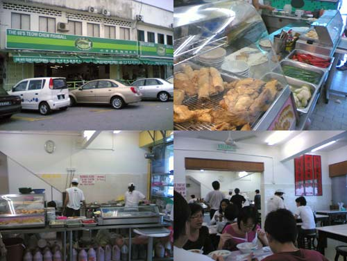 The 60s Teow Chew Fishball at Seapark