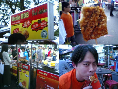 Uncle Bob Chicken at SS2 pasar malam