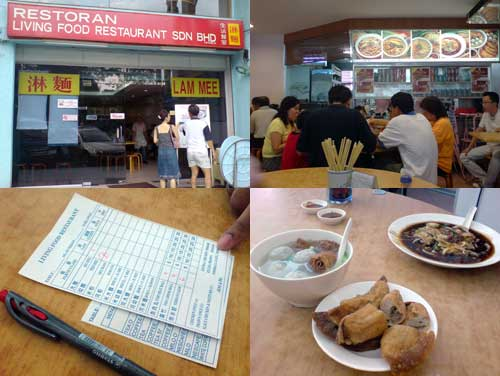 Lam Mee at Damansara Uptown