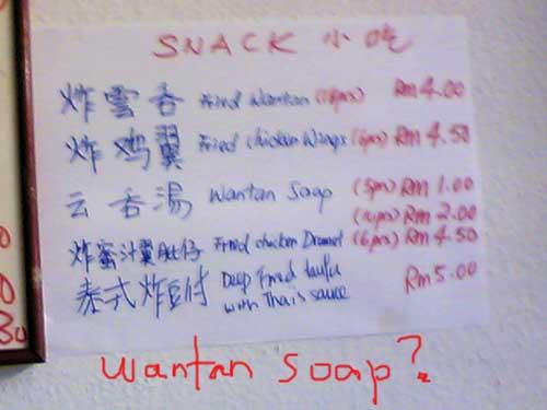 wantan soap