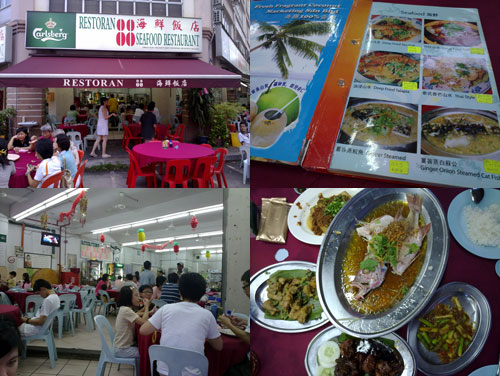 88 Seafood Restaurant at Aman Suria