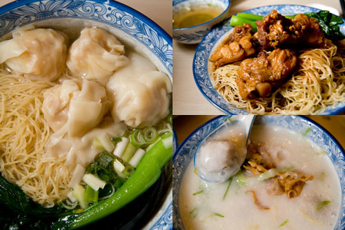 shrimp dumpling wantan mee, pork ribs wantan mee, carp fish ball and lettuce congee
