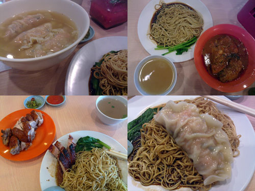 sui kao mee, wantan mee, curry chicken mee
