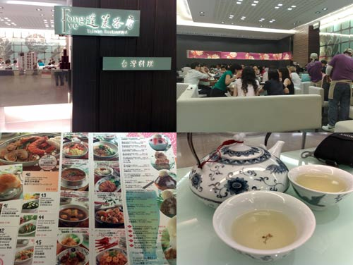 Fong Lye Taiwanese Restaurant at Midvalley Gardens