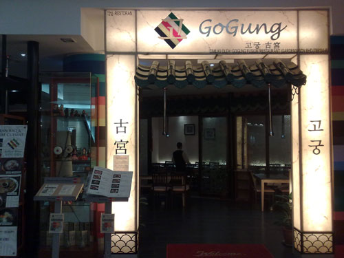 Gogung Korean Restaurant