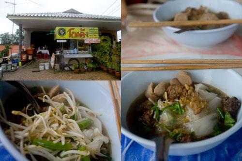 thai beef noodles at Krabi
