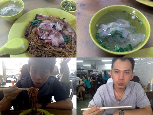 Wan Tan Mee at Ho Weng Kee, SS2
