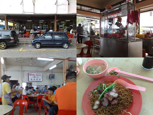 Wan Tan Mee at restuarant hock lim, PJ State