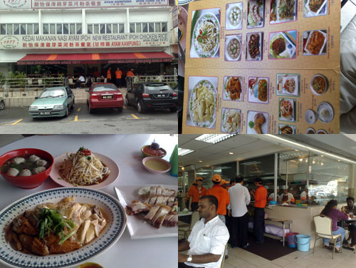 new restaurant ipoh chicken rice