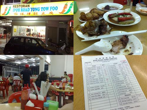 Ipoh Road Yong Tow Foo, Kelana Jaya branch