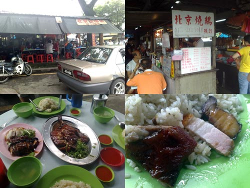 Soon Fatt Roasted Goose at Jalan Pasar