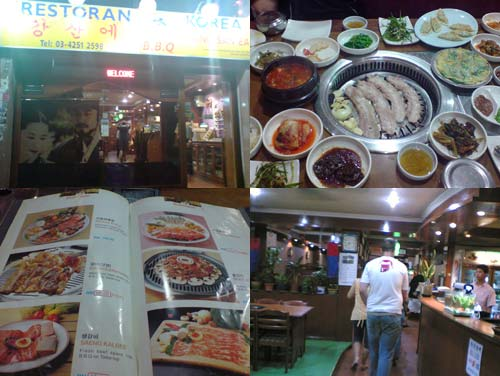 Kangsane Korean Restaurant