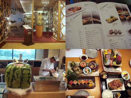Kura Japanese Restaurant at One World Hotel