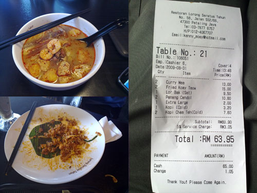 pork free curry mee and char kueh teow, disappointment