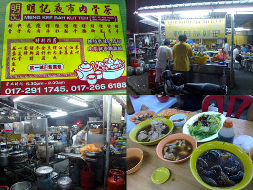 meng kee bak kut teh at pj old town