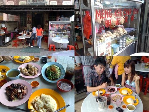 Meng Kee Char Siew, tengkat tong shin