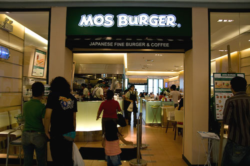 Mos Burger at Siam Paragon