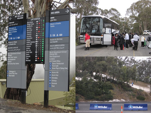 car park and ski lift at Mt. Buller