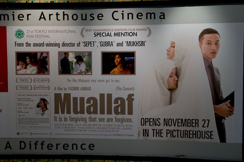 muallaf the movie