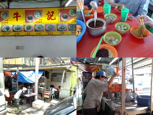 Ngau Kei Beef Noodle, Tengkat Tong Shin