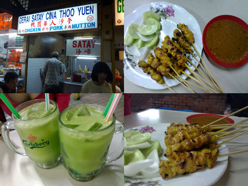 gerai satay cina thoo yuen at PJ old town food court
