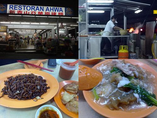 restaurant ahwa near jalan 222