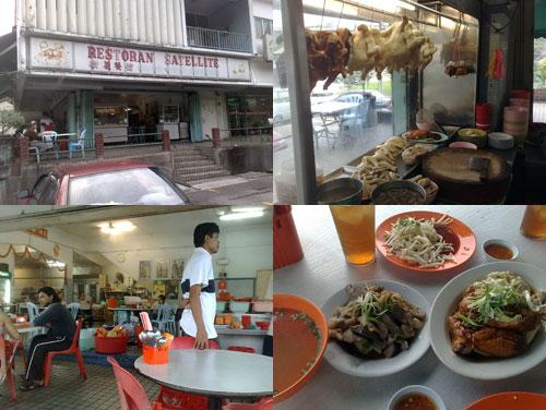 Restaurant Satellite ipoh chicken rice