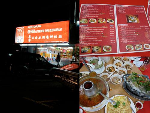 Seeri Authentic Thai Restaurant